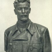 Portrait of NA. Shchors. 1950. Bronze