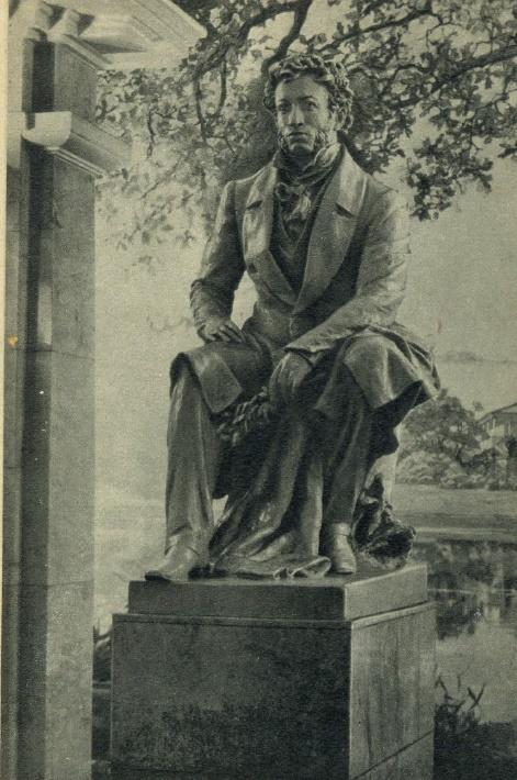 Pushkin monument at the Pushkinskaya metro station in Leningrad. 1955