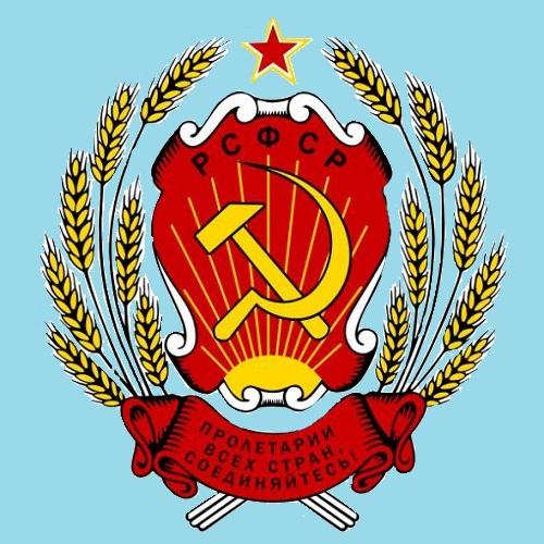 Russian SFSR