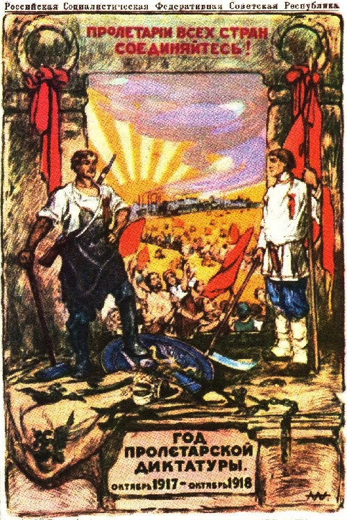 Russian Socialist Federative Soviet Republic. One year of proletarian dictatorship October 1917 - 1918. Artist A. Apsit