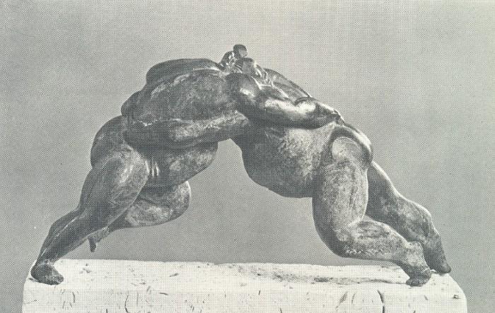 Sumo. 1979