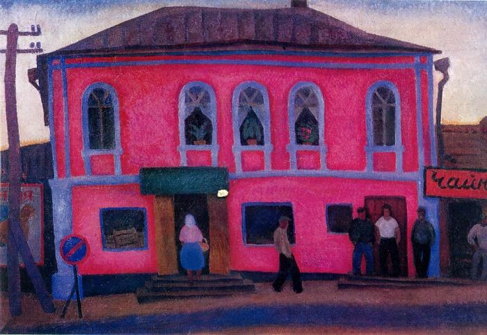 Tea house. 1967