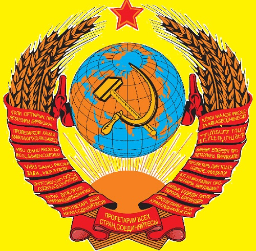 Nostalgia for the great country. The USSR - Union of Soviet Socialist Republics