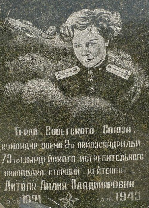 The memorial plate on the place of burial in the village of Dmitrovka of Miner district of Donbass