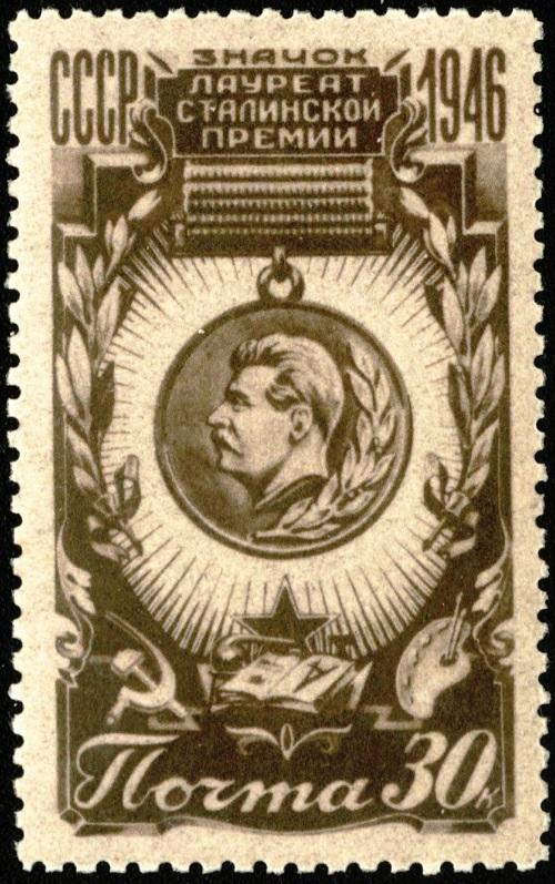 USSR Postage stamps by Vasily Zavyalov
