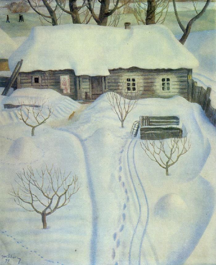 Winter day in Sidnevo. 1973