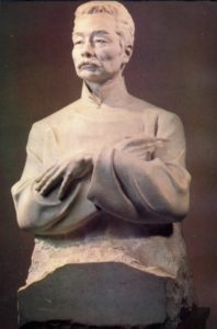 Z.I. Azgur. Chinese writer Lu Sin (1881-1936). 1953-1954. Marble