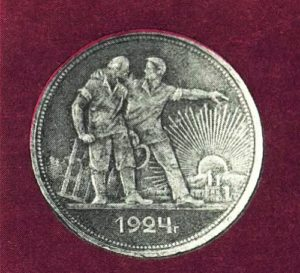 Great October Revolution Coins