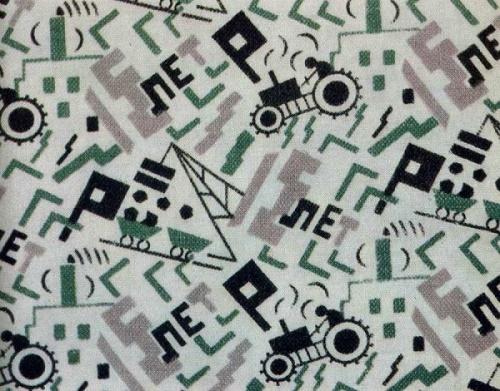 5-year-plan. Ivanovo textile factory, agitation fabrics of 1920-30s, USSR
