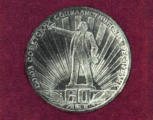 60 years of Union of Soviet Socialist Republics