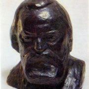 A.I. Gertsen. 1912