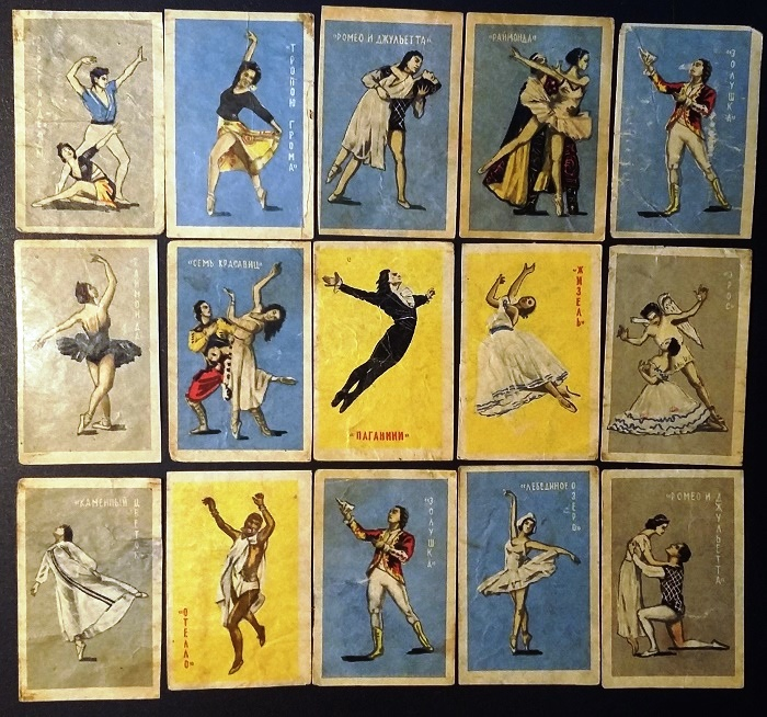 Ballet of the USSR