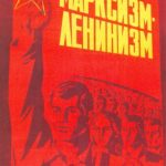 Soviet Union political posters