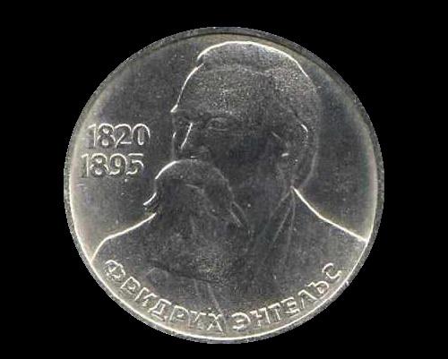 Friedrich Engels, 1920 - 1895