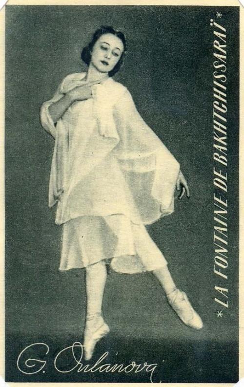 Galina Ulanova, Bakhchisarai Fountain. 1958 Soviet Ballet Matchbox Labels