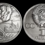 Great October Revolution Coins