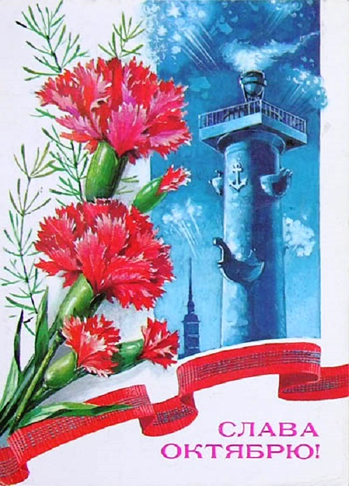 Traditional greeting card