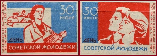 June 30 - Day of the Soviet youth