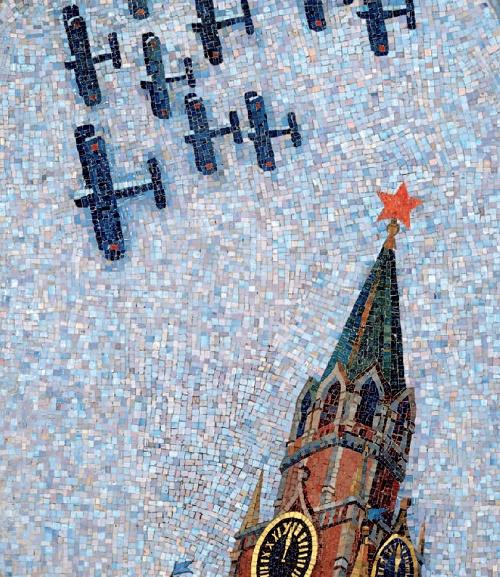 Kremlin in the daytime. Mosaic on the Mayakovskaya metro station. 1938. Detail