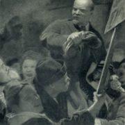 Lenin has come. 1956