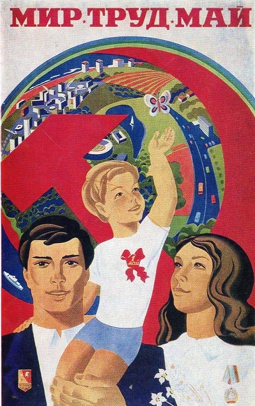 Soviet poster art. M. Lukyanov. Peace. Labor. May. Poster. 1976