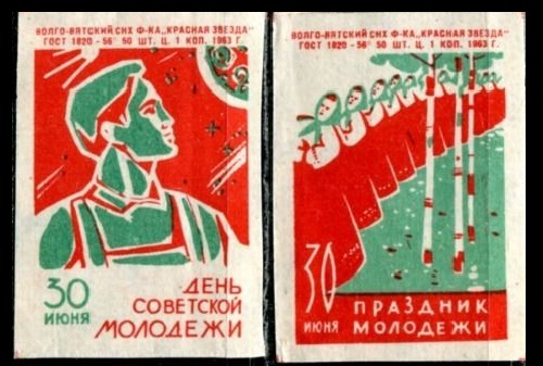 Matchbox Labels - Soviet Youth Day