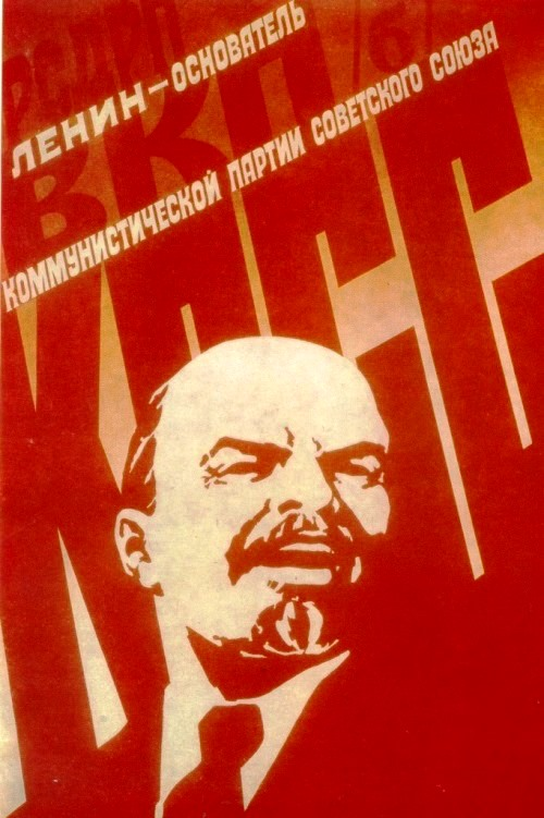 Soviet poster art