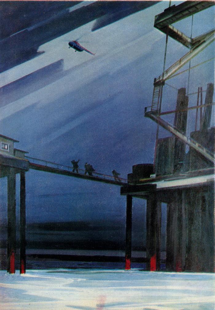 Over the Kaspian sea. 1961. Oil
