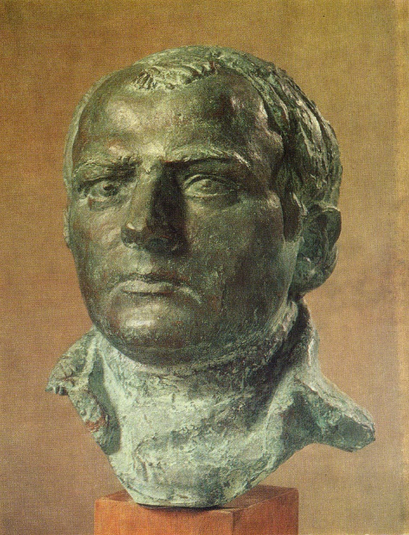 Portrait of David Bazgadze. 1979