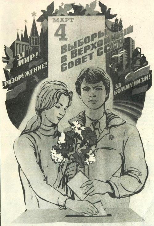 Soviet Union political posters