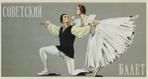 Image result for ballet soviet
