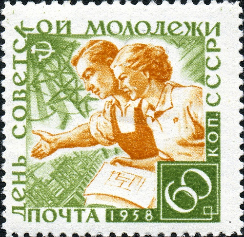 Soviet Youth Day, USSR postage stamp of 1958 (green)