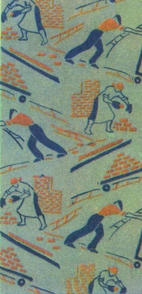 Ye Shumyatskaya. Construction. Gouache. 1931