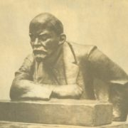 1929. Bronze bust of Lenin