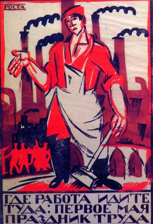 Outstanding figures of Soviet art Heroes of Socialist Labor