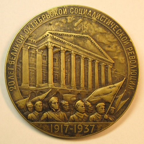 20 Years of the Great October Socialist Revolution 1937, back