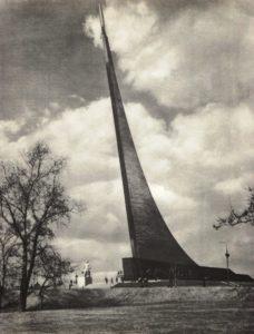 Soviet sculptor Andrey Faidysh