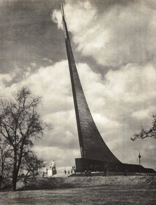 Soviet sculptor Andrey Faidysh (1920-1967). Monument 'In commemoration of the outstanding achievements of the Soviet people in space exploration.' Titanium, bronze, granite. 1958-1964