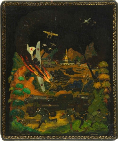 A. Prokhorov. Bombing from air. 1948