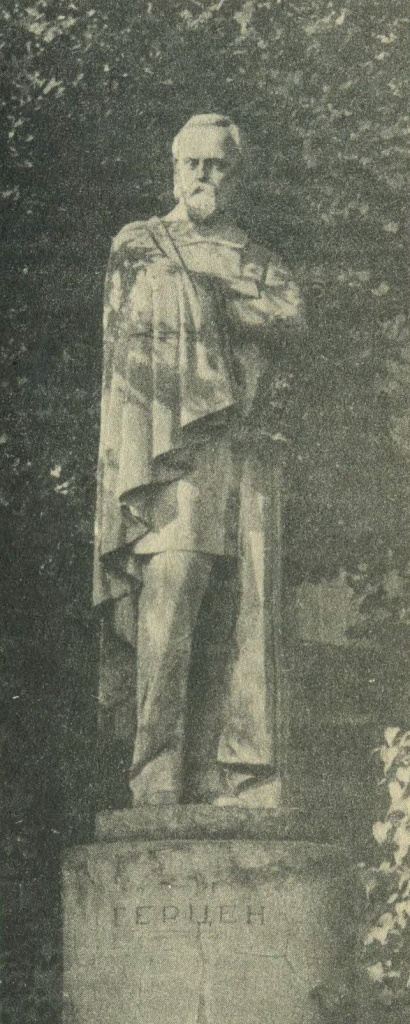 A.N. Gertsen monument in Moscow, 1922