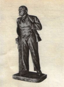 V.I. Lenin. 1939