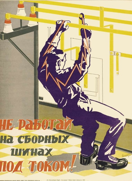 USSR Energetics Soviet Poster Art. Alekseev Do not work on closed bus bars! Moscow, 1929