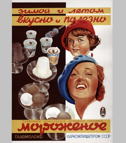 Alexandr Pobedinsky. Ice-cream in winter and summer. 1937 ads