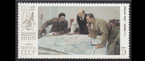 Before the attack. 1965. USSR postage stamp of 1987