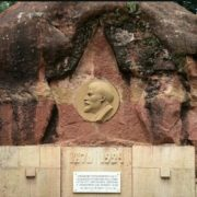 Bronze bas-relief with a profile of Lenin. In 1969, under it placed an excerpt from the decree, which states that good places for recreation should be accessible to all