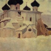 Cathedral of the Nativity of Christ. Kargopol. 1963. Oil on canvas