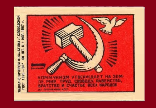 Communism claims on earth Peace, Labour, Freedom, Equality, Fraternity and Happiness for all peoples. Wise thoughts USSR matchbox labels. 1967
