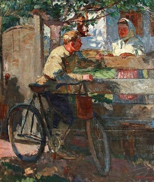 Date. 1949