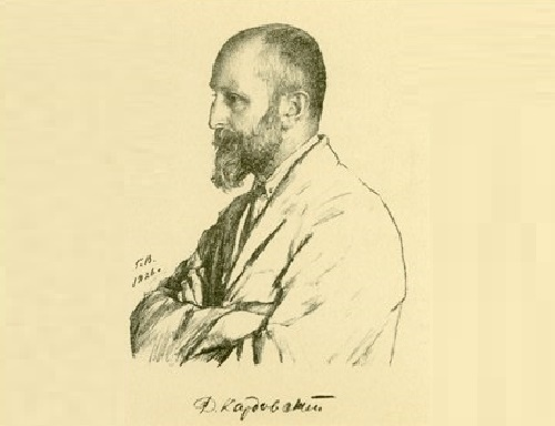 Georgy Vereisky