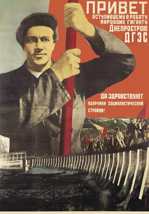 Gustav Klutsis Greetings to the newly working Dneprostroi world giant, Dnepr HPP. Long live the shock workers of the socialist build site